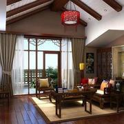 中式客厅小户型