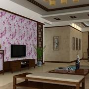 中式客厅现代款
