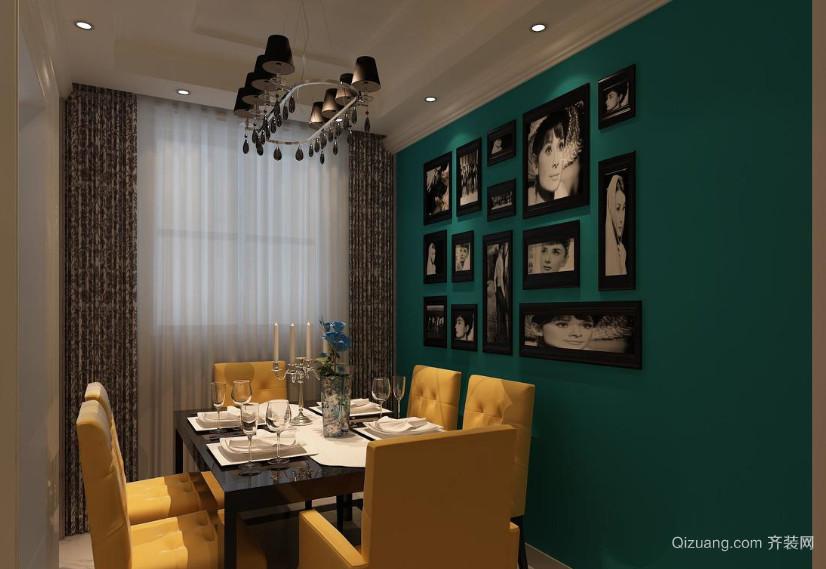 欧式风格餐厅背景墙装修效果图