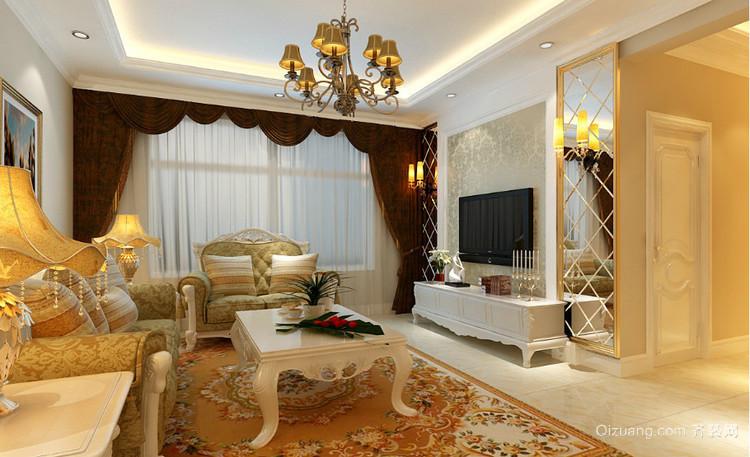 120平米现代欧式客厅装修效果图