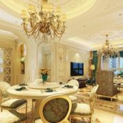 法式客厅大户型