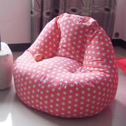 大户型沙发效果图片