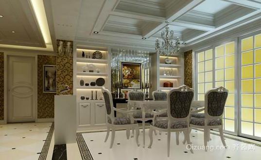 欧式风格客厅欧式酒柜装修效果图