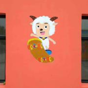 粉色调幼儿园墙体