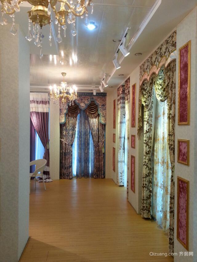 窗帘展厅搭建装修设计效果图