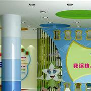 幼儿园吊顶效果图