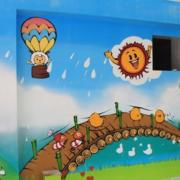 时尚风格幼儿园墙体