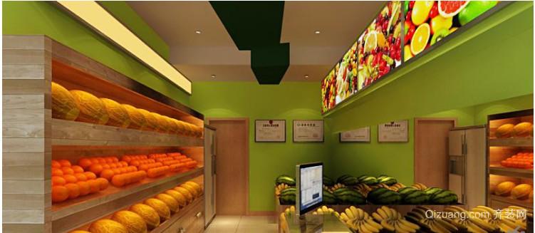现代简约水果店装修效果图