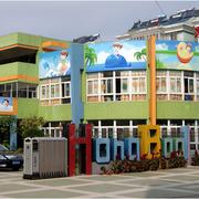 现代幼儿园设计实景图