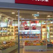 水果店设计整体图