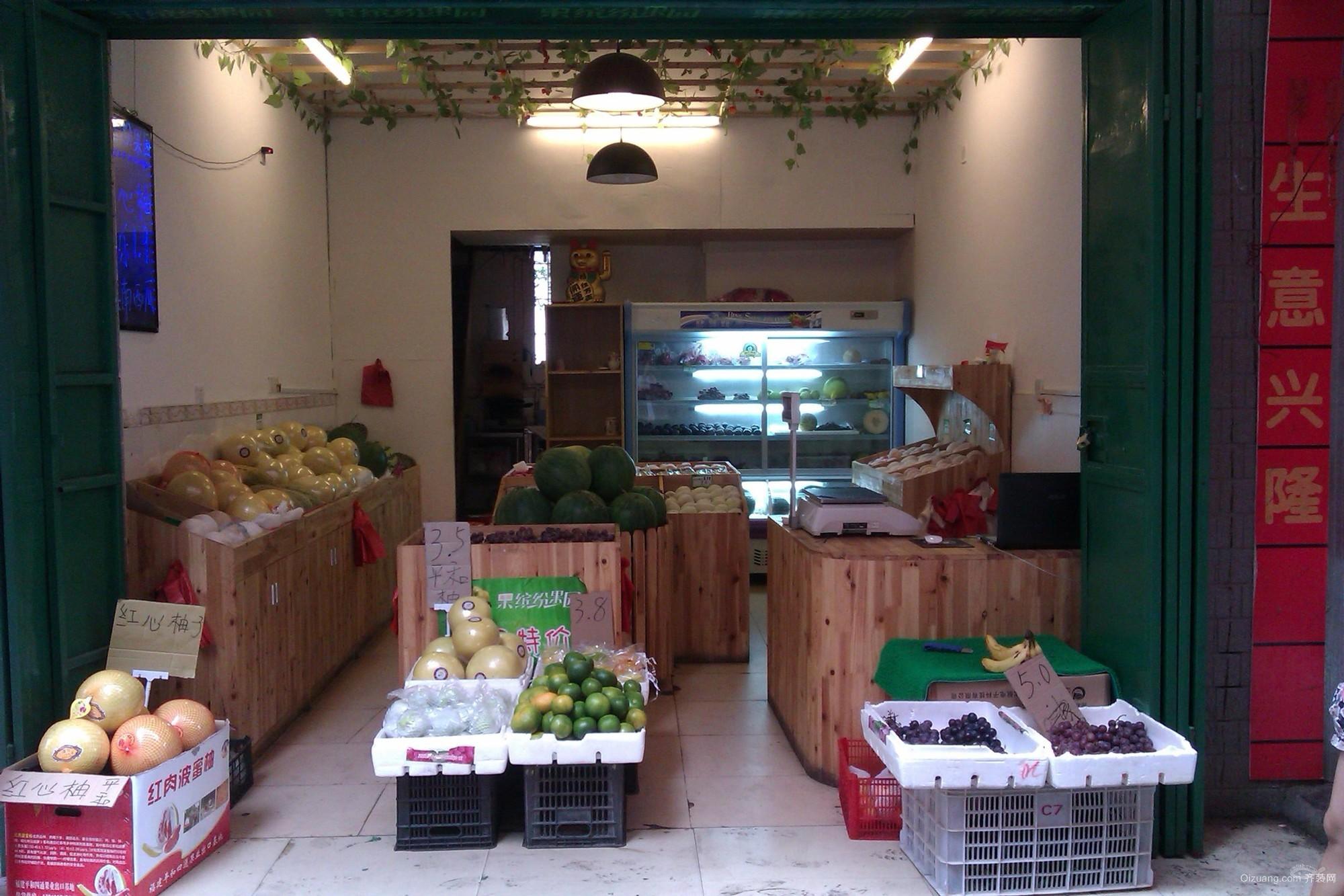 中式小户型水果店装修效果图
