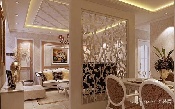 现代简约风格客厅隔断墙装修效果图
