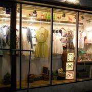 精致的服装店造型图