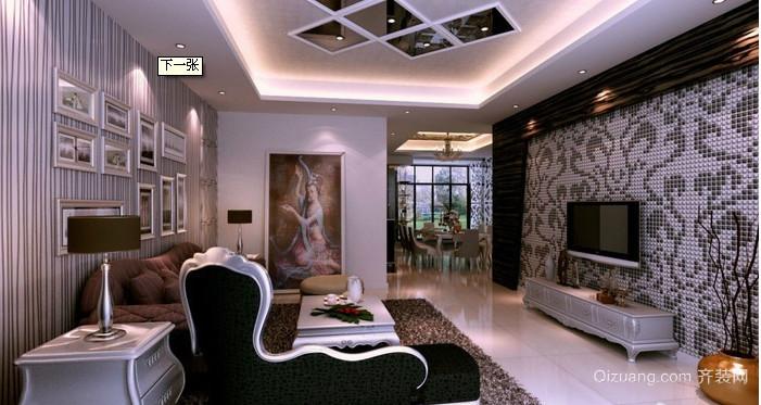 欧式风客厅地板砖拼花装修效果图
