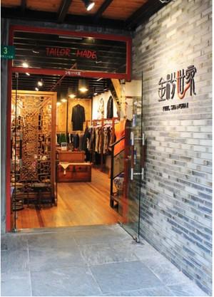 中式服装店装修效果图