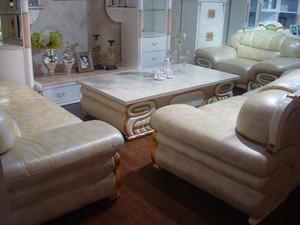 韩流现代型简约双色巴塞尔系列全友家居官方旗舰店沙发
