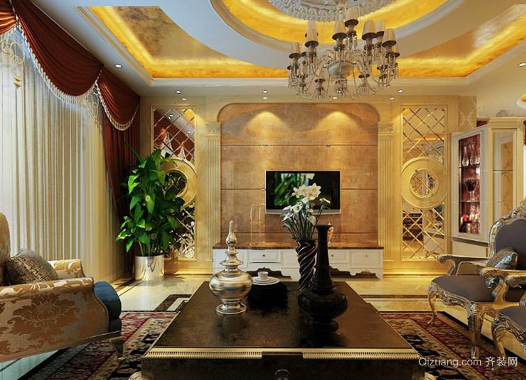 三室一厅欧式风格客厅吊顶电视背景墙设计装修效果图