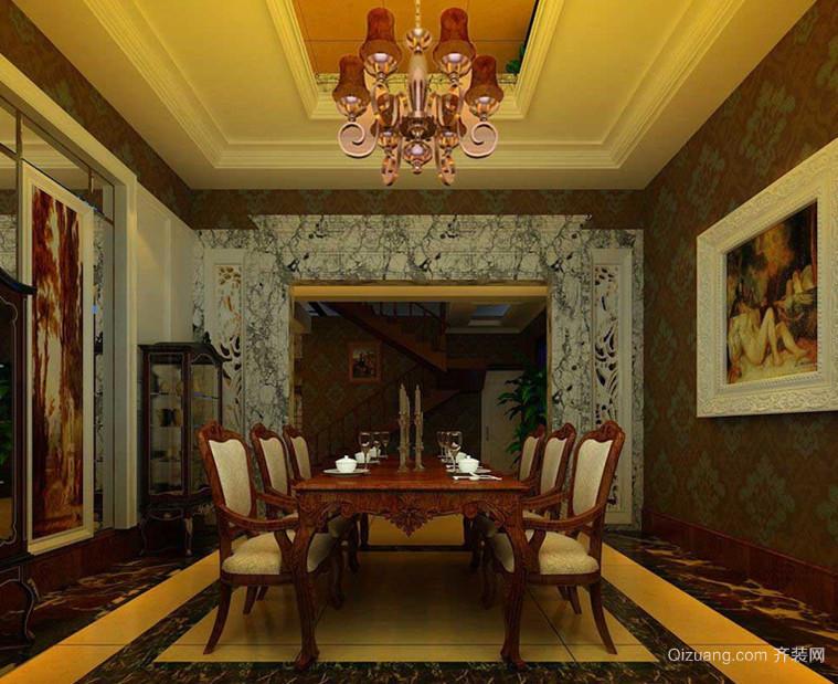 三居室典雅高贵欧式餐厅吊顶背景墙装修效果图