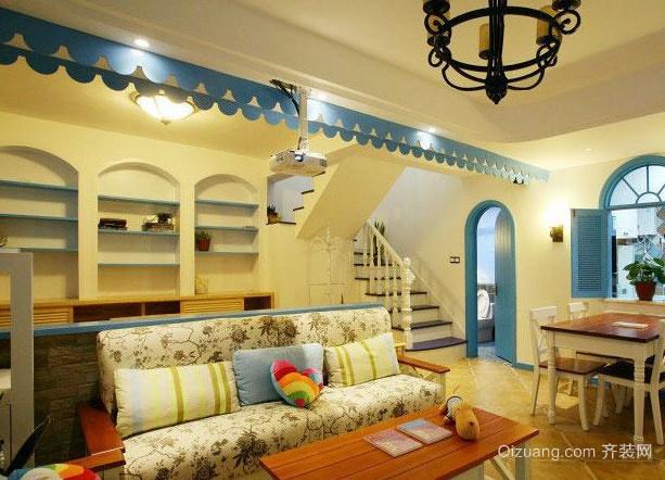 地中海风格楼中楼客厅装修效果图