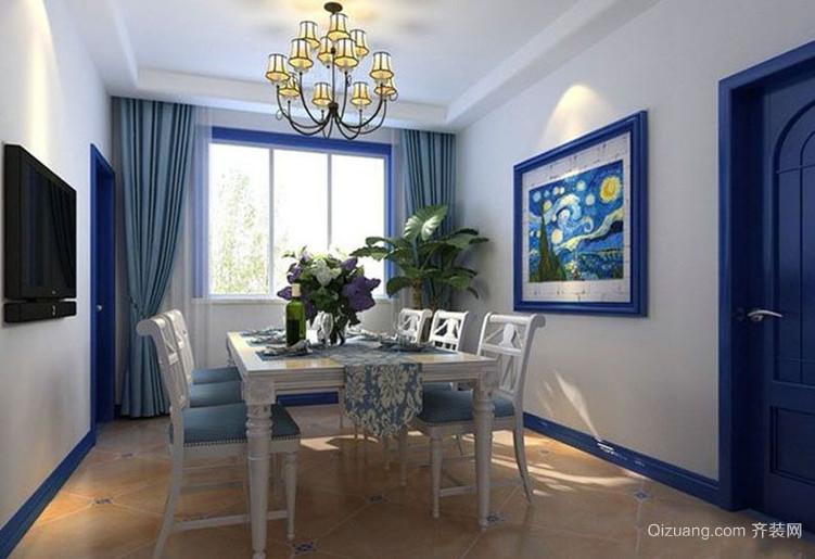 110㎡地中海风格餐厅吊顶背景墙装修效果图