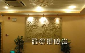 欧式风格精美餐厅背景墙装修