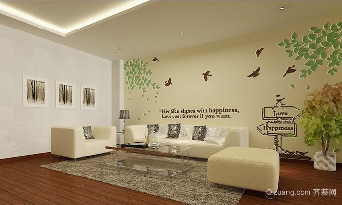 客厅硅藻泥沙发背景墙 装修效果图 齐装网装修