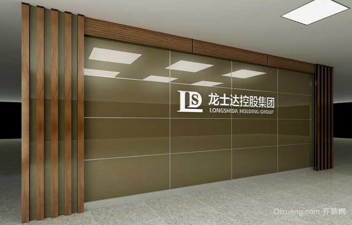 现代简约风格企业形象墙设计效果图