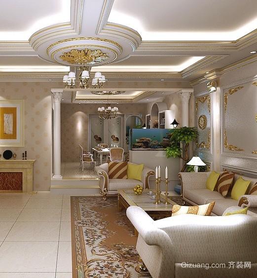小户型现代时尚创意家居装修设计效果图
