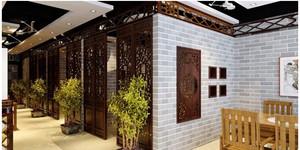 古色古香中式火锅店装修效果图