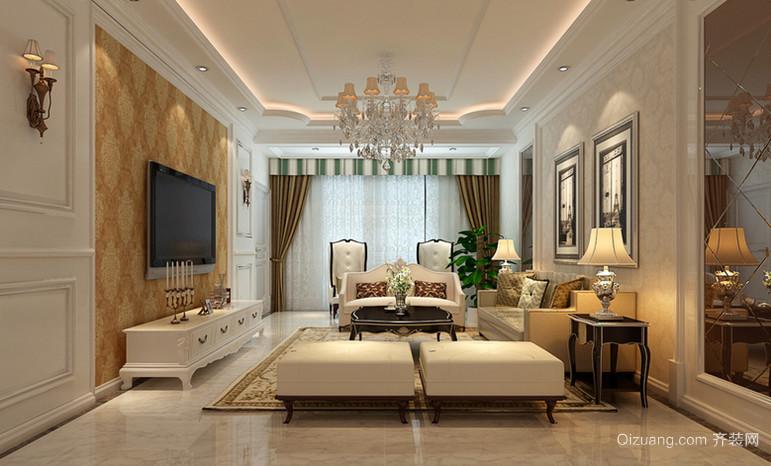 三居室欧式风格客厅吊顶电视背景墙装修效果图