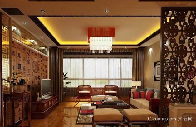 100平米新中式客厅装修效果图