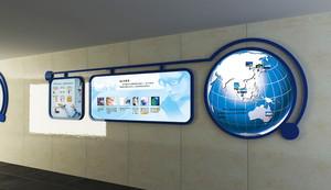 现代简约风格企业室内文化墙装修效果图