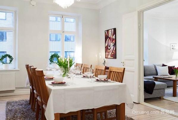 干净明亮 欧式公寓装修设计效果图