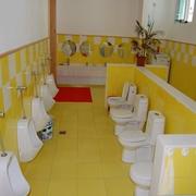 黄色调卫生间效果图