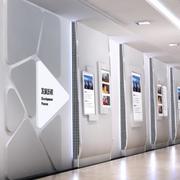 高科技企业背景墙