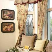 飘窗田园窗帘欣赏