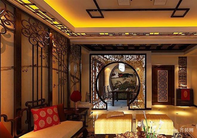 三室两厅两卫中式客厅装修效果图