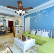 地中海清爽小户型客厅