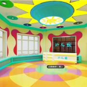 唯美型幼儿园大厅