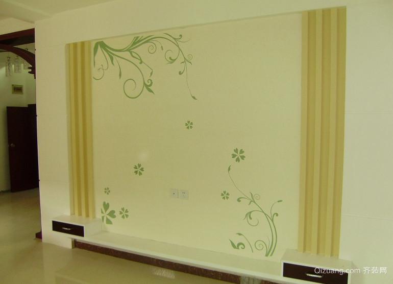 110㎡客厅硅藻泥电视背景墙装修效果图