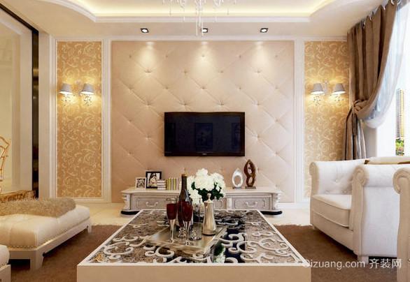 110㎡客厅软包电视背景墙装修效果图
