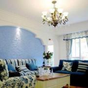 欧式风格客厅效果图片