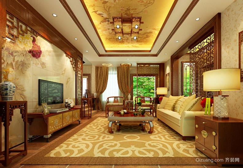 118平米中式客厅吊顶电视背景墙装修效果图