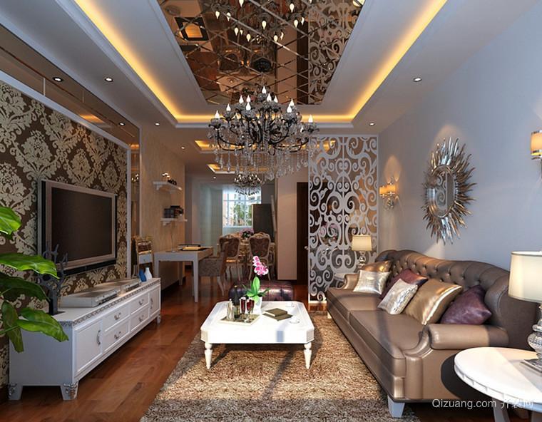 110㎡欧式瑰丽风格客厅吊顶电视背景墙装修效果图