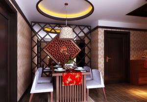120㎡古典雅致中式风格餐厅吊顶背景墙装修效果图