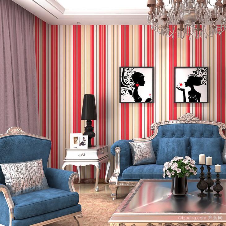 三室二厅欧式客厅条纹壁纸背景墙装修效果图