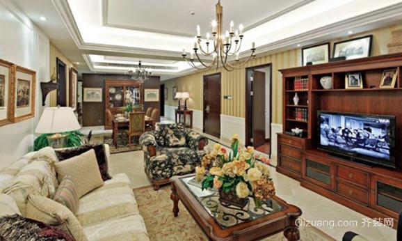 120㎡美式客厅吊顶电视背景墙装修效果图