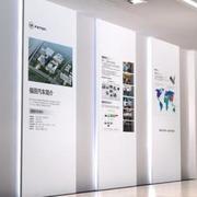 大户型企业背景墙