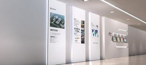 公司创意办公室文化墙效果图展示