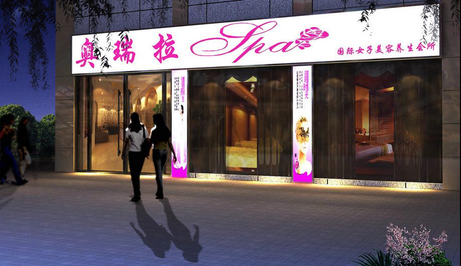 都市小户型欧式美容院门头设计装修效果图